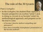 the rule of the 30 tyrants