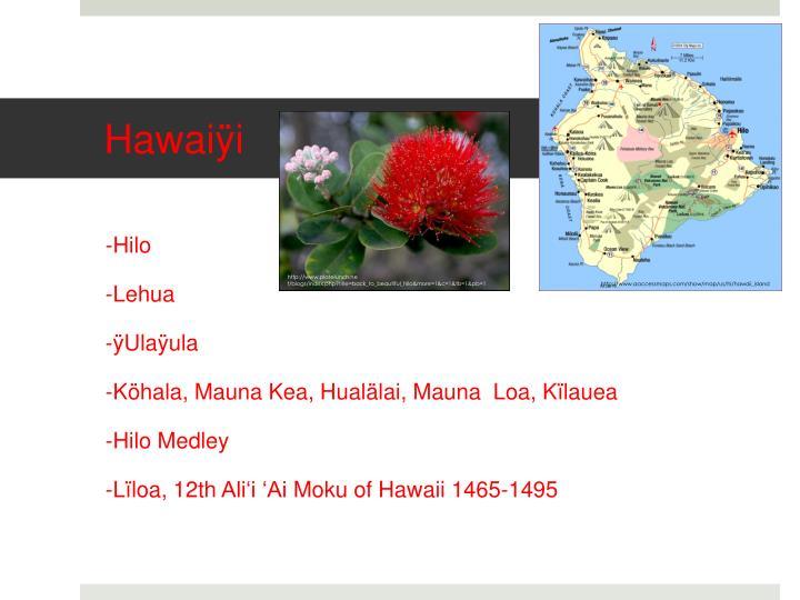 Hawaiÿi