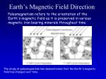 earth s magnetic field direction