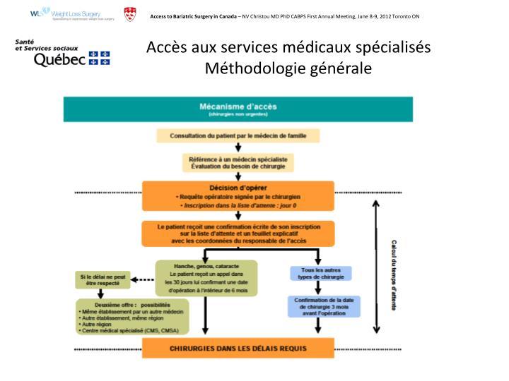 Accès aux services médicaux spécialisés