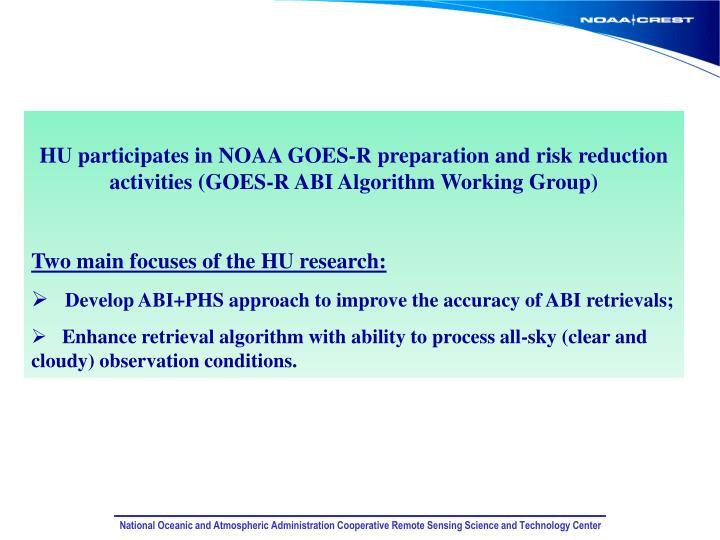HU participates in NOAA