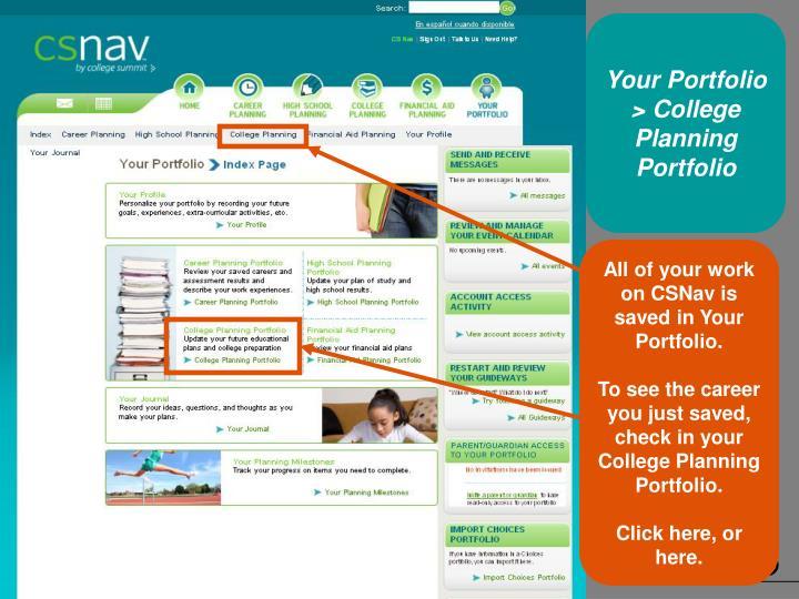 Your Portfolio > College Planning Portfolio