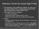hebrews christ the great high priest