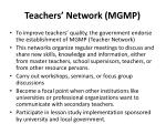 teachers network mgmp