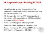 hf upgrade project funding fy 2013