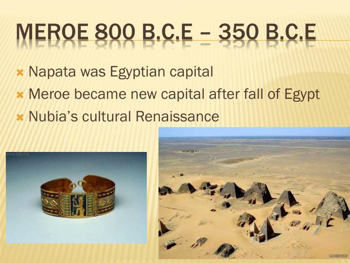 Napata was Egyptian capital