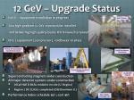 12 gev upgrade status