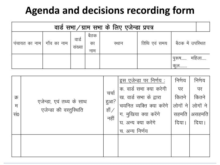 Agenda and decisions recording form