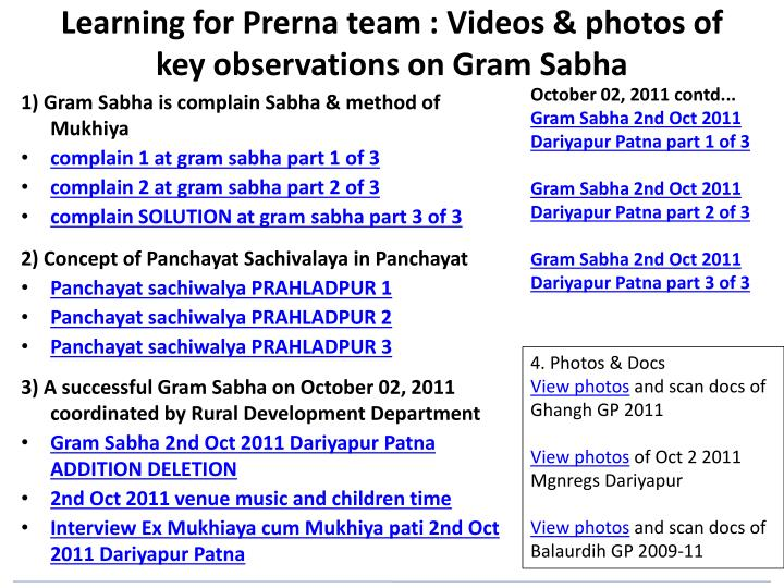 Learning for Prerna team : Videos & photos of key observations on Gram Sabha