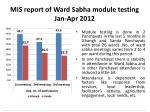 mis report of ward sabha module testing jan apr 2012