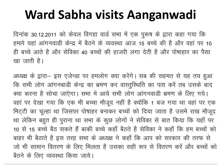 Ward Sabha visits