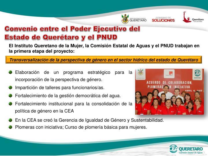 Convenio entre el Poder Ejecutivo del Estado de Querétaro y el PNUD