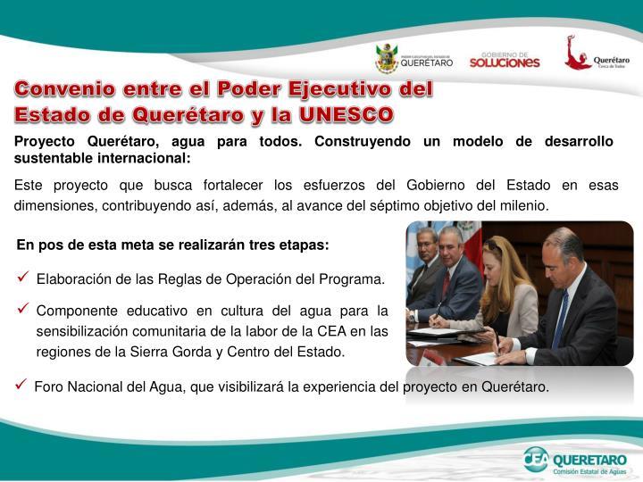 Convenio entre el Poder Ejecutivo del Estado de Querétaro y la UNESCO