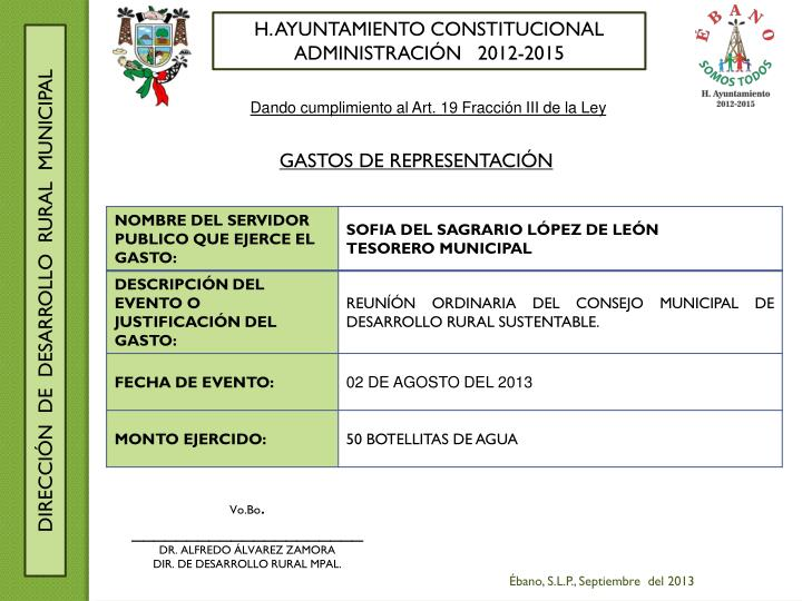 H. AYUNTAMIENTO CONSTITUCIONAL