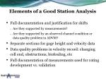 elements of a good station analysis