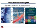 summary of coalitional game