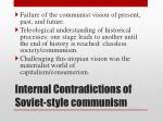 internal contradictions of soviet style communism