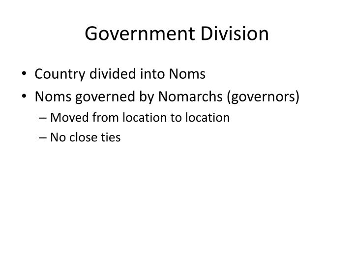 Government Division