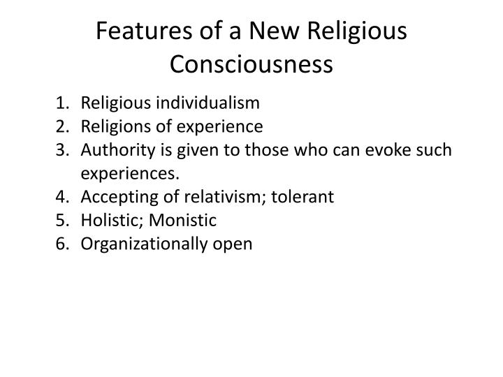 Features of a new religious consciousness