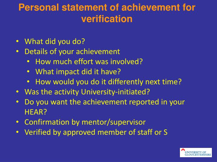 Personal statement of achievement for verification