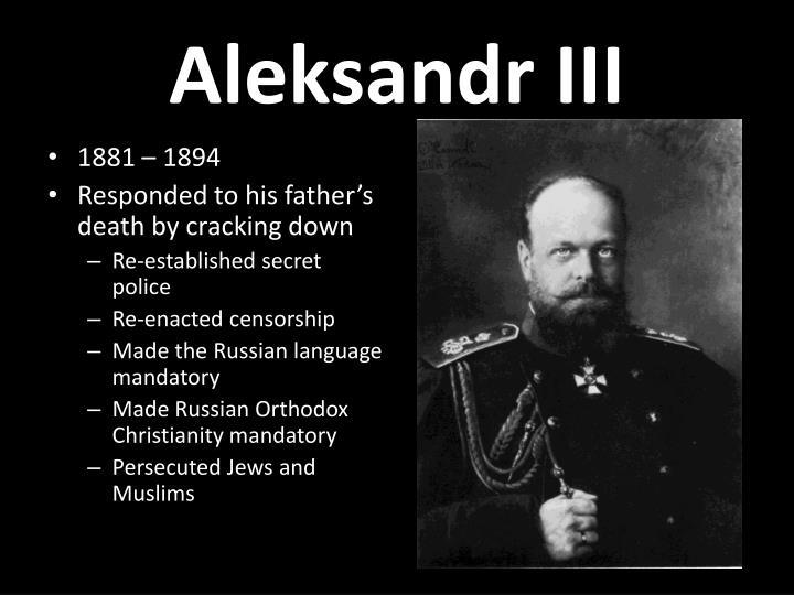 Aleksandr III
