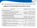agenda of the sgri work plan for 2011 2014 i