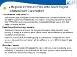 iv regional investment plan in the south region feedback from stakeholders2