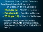 structure form of the old testament