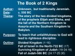 the book of 2 kings