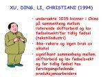 xu ding li christiani 1994