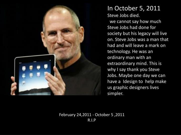 In October 5, 2011