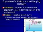 population oscillations around carrying capacity