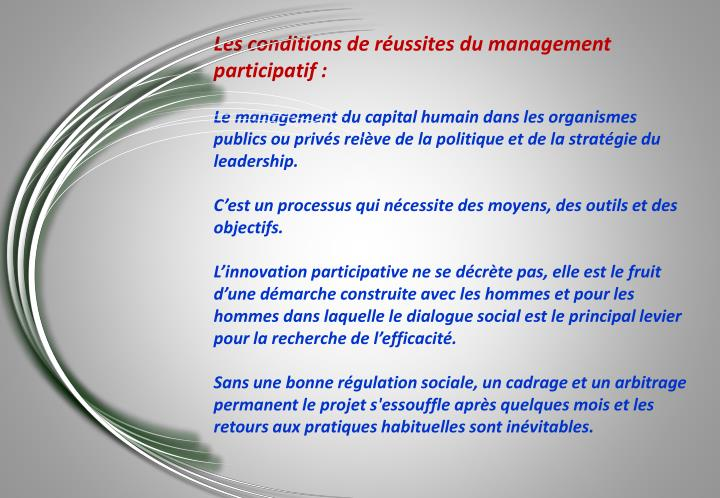 Les conditions de réussites du management