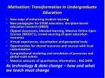 motivation transformation in undergraduate education