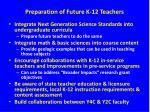 preparation of future k 12 teachers