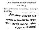 ocr motivation for graphical matching3