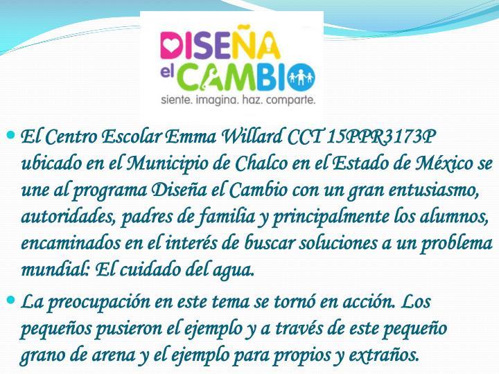 El Centro Escolar Emma