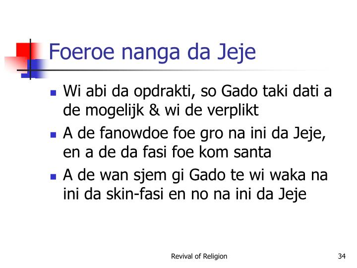 Foeroe