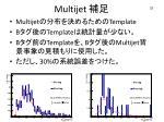 multijet1