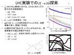 slide5