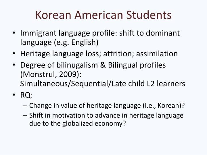 Korean American Students