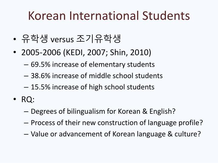 Korean International Students