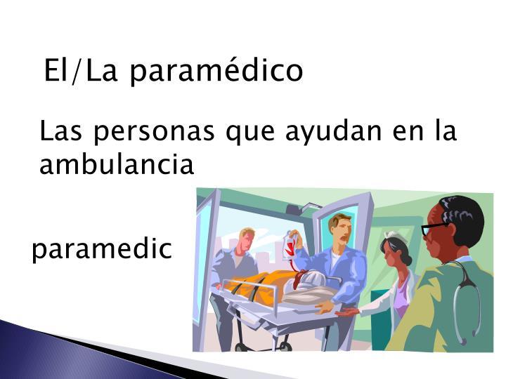 El/La paramédico