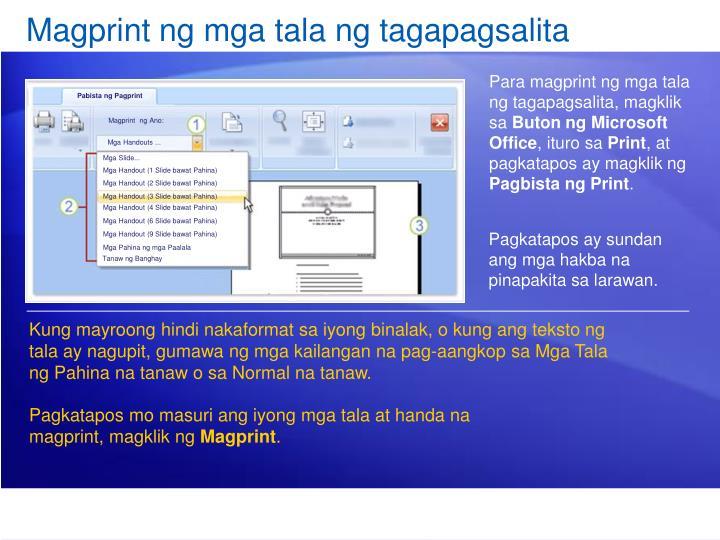 Magprint ng mga tala ng tagapagsalita