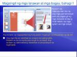 magsingit ng mga larawan at mga bagay bahagi 12