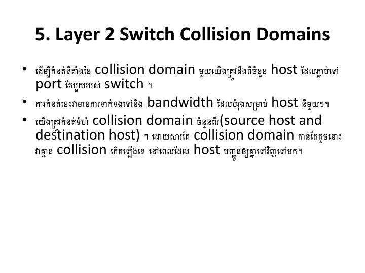 5. Layer 2 Switch Collision