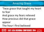 amazing grace3