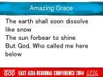 amazing grace7