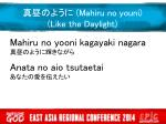 mahiru no youni like the daylight10