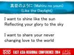 mahiru no youni like the daylight2